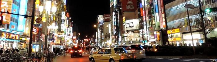 Une petite promenade à Tokyo? Clique sur l'image!