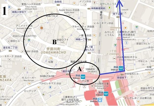 1ab Shibuya crossing