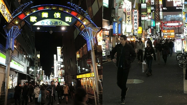 collage Kabukicho