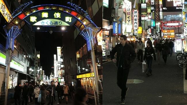 collage Kabukicho