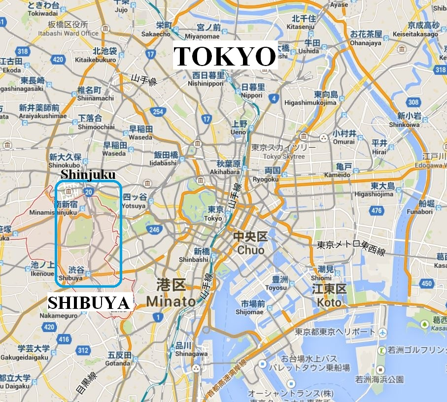 Hotel Centre Ville Tokyo