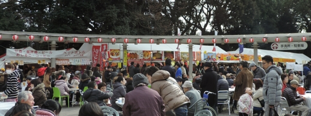Yoyogi Park 02