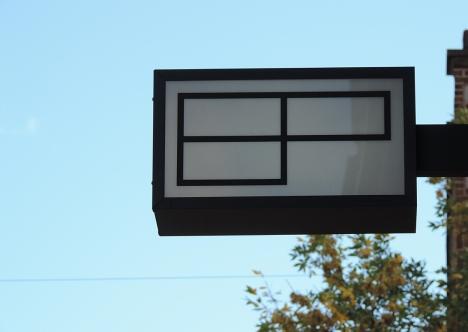 05-rue-villeray-espace-projet